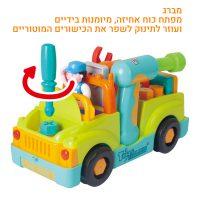 משאית צעצוע לפעוטות