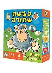 כבשה שחורה
