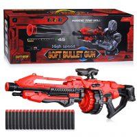 צעצוע רובה לילדים עם 20חצים