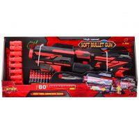 צעצוע רובה לילדים עם 40חצים