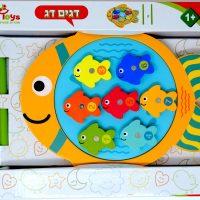 משחק דגים דג, המכיל חכות ודגים מעץ מגנטי