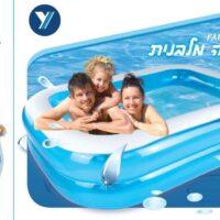 """בריכה משפחתית מתנפחת לילדים, בריכה מלבנית בצבעי כחול דגם 20445 במידות 201X150X51 ס""""מ."""