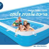 """בריכה משפחתית מתנפחת לילדים, בריכה מלבנית דלוקס בצבעי כחול דגם 20428 במידות 305X183X56 ס""""מ."""