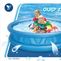 בריכת-פעילות-מתנפחת-לילדים-בעיצוב-של-קונוס-בצבע-כחול-דגם-20429-קוטר-152סמ